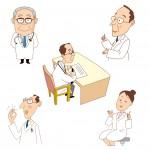 信頼できる医者を見つける