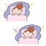睡眠をコントロール