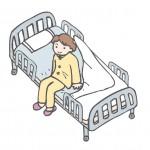 リフレックス錠を飲みはじめて一週間、今も通院治療中です